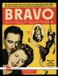 Cornell Borchers, Errol Flynn on the cover of Bravo (Germany) - December 1956