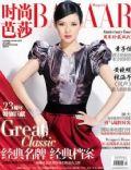 Harper's Bazaar Magazine [China] (October 2009)