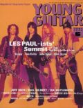 Young Guitar Magazine [Japan] (June 1999)