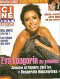 Cine Tele Revue Magazine [Belgium] (25 January 2007)
