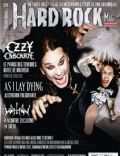 Hard Rock Magazine [France] (July 2010)