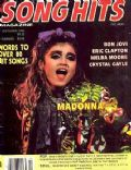 Madonna on the cover of Song Hits (United States) - October 1985