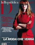 D La Repubblica Magazine [Italy] (July 2008)