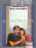 L'Avant-Scene Cinema Magazine [France] (December 1986)