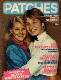 Patches Magazine [United Kingdom] (2 February 1980)