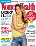 Jessica Alba on the cover of Womens Health (Poland) - August 2014