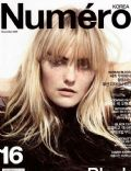 Numero Magazine [South Korea] (November 2009)