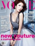 Cheryl Yang on the cover of Vogue (Taiwan) - March 2012