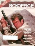 Dennis Quaid on the cover of Boxoffice (United States) - December 2004