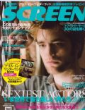 Screen Magazine [Japan] (May 2010)