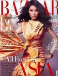 Lucy Liu on the cover of Harpers Bazaar (Singapore) - October 2009