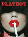 Unknown on the cover of Playboy (France) - April 1977