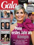 Princess Máxima of the Netherlands on the cover of Gala (Germany) - April 2014