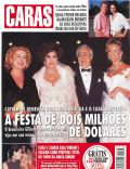 Catherine Deneuve, Cláudia Raia, Sílvia Pfeifer, Xuxa Meneghel on the cover of Caras (Brazil) - January 1996
