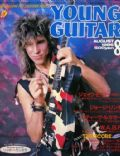 Young Guitar Magazine [Japan] (August 1986)