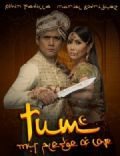 Tum: My Pledge of Love