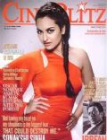 Sonakshi Sinha on the cover of Cineblitz (India) - May 2012