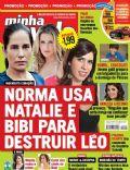 Minha Novela Magazine [Brazil] (22 April 2011)