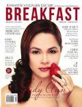 Breakfast Magazine [Philippines] (March 2012)