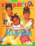 Agustina Cherri, Jimena Piccolo, María Jimena Piccolo on the cover of Chiquititas (Argentina) - November 1997