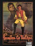L'Avant-Scene Cinema Magazine [France] (April 1988)