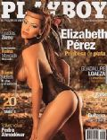 Playboy Magazine [Mexico] (July 2006)