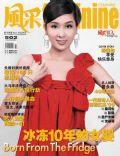 Feminine Magazine [Malaysia] (10 February 2009)