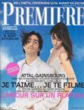 Premiere Magazine [France] (August 2004)