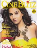 Vidya Balan on the cover of Cineblitz (India) - January 2012