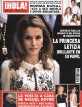 Hola! Magazine [Spain] (2 May 2012)