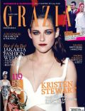 Kristen Stewart on the cover of Grazia (Indonesia) - December 2012