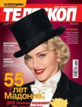 Madonna on the cover of Telescope (Ukraine) - August 2013