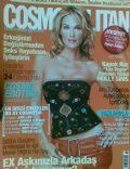 Cosmopolitan Magazine [Turkey] (February 2005)