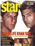 Karan Johar, Shah Rukh Khan on the cover of Star Week (India) - February 2010