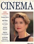 Catherine Deneuve on the cover of Cinema (France) - June 1993
