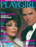 Joan Collins on the cover of Playgirl (United States) - September 1985