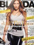 Blenda Magazine [Japan] (April 2008)