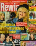 Rewia Magazine [Poland] (9 February 2011)