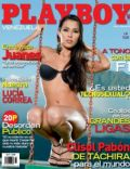 Playboy Magazine [Venezuela] (April 2008)