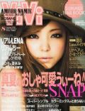 Vivi Magazine [Japan] (August 2011)