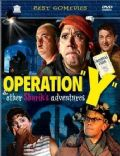 Operation Y & Other Shurik's Adventures