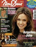 Angelina Jolie on the cover of Nous Deux (France) - September 2007