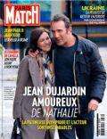 Jean Dujardin, Nathalie Péchalat on the cover of Paris Match (France) - April 2014