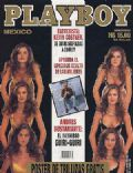 Andrés Bustamante, Lilian Porto, Marilise Porto, Renata Porto on the cover of Playboy (Mexico) - October 1994