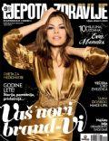 Ljepota I Zdravlje Magazine [Croatia] (January 2011)