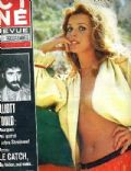 Senta Berger on the cover of Cine Revue (France) - September 1971