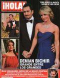 Hola! Magazine [Mexico] (7 March 2012)