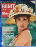 Bunte Magazine [West Germany] (11 July 1962)