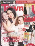 Down Town Magazine [Cyprus] (4 March 2012)