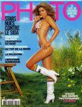 Photo Magazine [France] (May 2005)